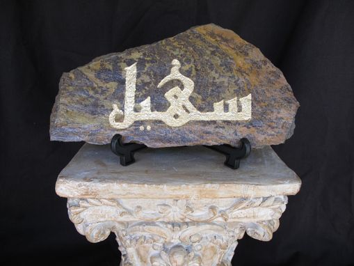 Custom Made Arabic Name Tablet.