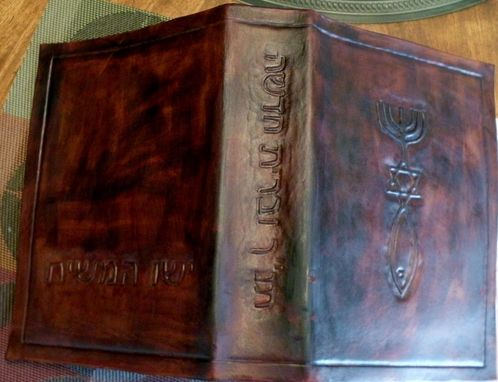 Custom Made Leather Cover For Jewish Bible