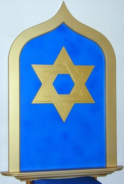Hand Made World Religious Symbols Judaism By Specialty Woodworks